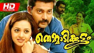 Malayalam Full Movie | Themmadikootam [ Chithiram Pesuthadi ] | Action Movie | Ft. Narain, Bhavana