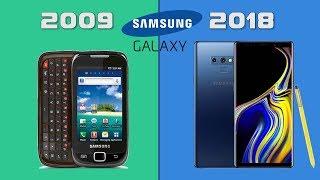 Evolution Of Samsung Galaxy Smartphones (2009 - 2018)