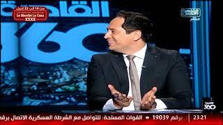 دينا عبدالكريم توجه تحية للرجال المصريين: انتوا في عينينا أجمل رجال العرب!