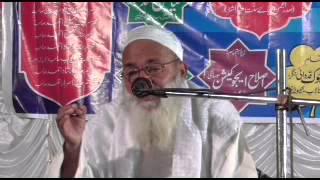 Seerat-un-Nabi (saw)- Maulana Abdul Waheed sahab Gondavi.