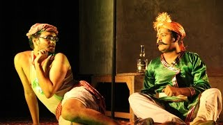 Mahavidya drama