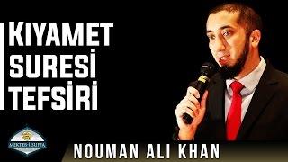 Kıyamet Suresi İle Analiz - Batı [Nouman Ali Khan] [Türkçe Altyazılı | Mekteb-i Suffa]