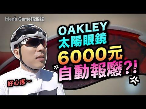 Xxx Mp4 崩壞的OAKLEY SHIMANO公路車鞋S PHYRE RC9使用心得 ROADBIKE Sony Xz2 Premium收音 3gp Sex