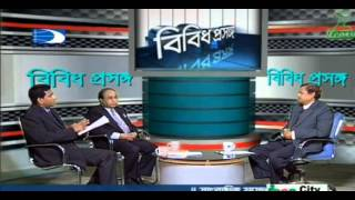 Ad.Tajul Islam & Mizanul Islam On war tribunal of Bangladesh