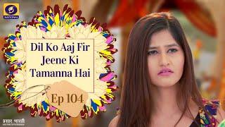 Dil Ko Aaj KiFir Jine  Tammanna Hai - Ep - #104