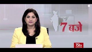 Hindi News Bulletin   हिंदी समाचार बुलेटिन – 13 Dec, 2018 (7 pm)