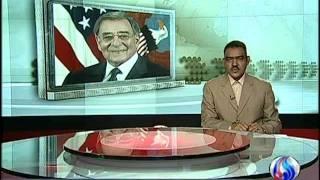 إيران: خامنئي خطبة صلاة Iran Supreme Leader