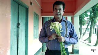Bangla Natok/Drama-Ass. Headmaster