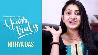 Yours Truly | Nithya Das | Mathrubhumi