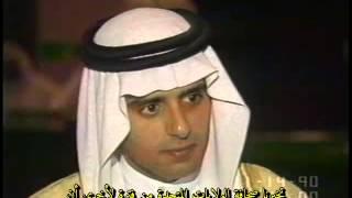 عادل الجبير: لن يكون بقاء القوات الأمريكية في السعودية دائمًا