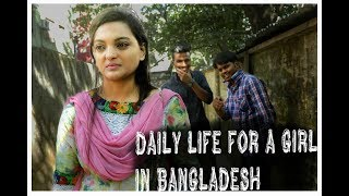 Women Sexual Harassment In Public Bus | Daily Life Of A Girl In BD | Horek Mal