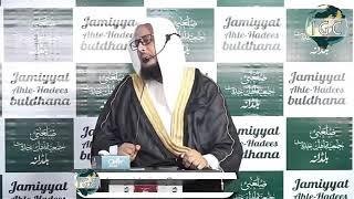 Yasir al jabri, jawani kider lagare aaj kal ke bache