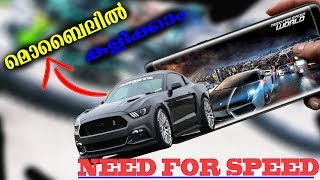 NFS GAME മൊബൈലിൽ കളിക്കണോ ? 2018 //NEED FOR SPEED MOST WANTED NFS GAME