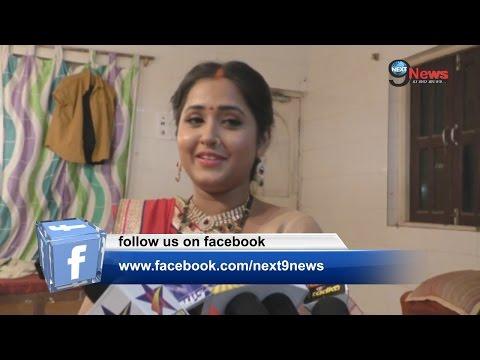 काजल राघवानी ने अपनी शादी को लेकर मीडिया के सामने किया खुलासा | Kajal Raghwani Speak About Marriage