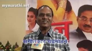 vajra marathi movie /mymarathi.net