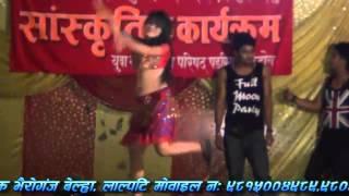 Bhojpuri dance dhamaka-4 mp4 HD