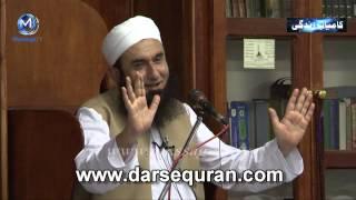 (Short Clip #3) Jis Kay ISHQ Main Janwar Mar Jaien! - Molana Tariq Jameel (4 Minutes)