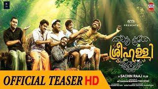 Sreehalli Movie | Official Teaser |  Appa Creations | Sachin Raj