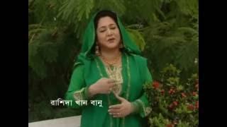 Omon Ramjaner oi Rojer Sheshe eid Song kazi Nazrul Islam @Rashida Khan Banu