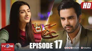 Aadat | Episode 17 | TV One Drama | 3 April 2018