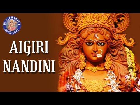 Xxx Mp4 Aigiri Nandini With Lyrics Mahishasura Mardini Rajalakshmee Sanjay महिषासुर मर्दिनी स्तोत्र 3gp Sex