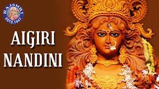 Aigiri Nandini With Lyrics | Mahishasura Mardini | Rajalakshmee Sanjay | महिषासुर मर्दिनी स्तोत्र