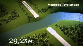 baku tbilisi kars rus