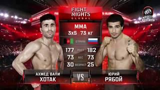 AHMED HOTAK VS YOURI | fight