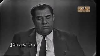 مقابلة نادرة مع خال صدام حسين محافظ بغداد (عندما كان العراق عراقاً)