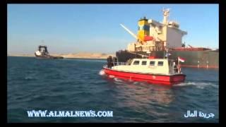 لحظة تعويم وسحب السفينة الشاحطة بقناة السويس الجديدة | جريدة المال | محمد رجب