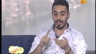 """نجم ستار أكاديمي المطرب """"ليث أبو جودة """" .. برنامج نهارك سعيد"""