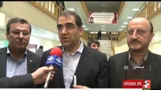 Iran 540 bed Hospital, Sanandaj city بيمارستان پانصدوچهل تختخوابي سنندج ايران