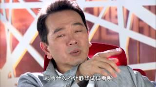 【一克拉梦想】The Diamonds Dream 41 蒋梦婕,阚清子,姚元浩,迟帅