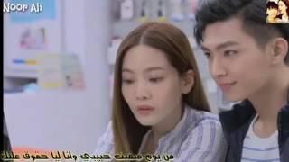 مسلسل♦♪الرجل المنعش♪♦Refresh Man💕💕أتقي ربنا فيا_ آمال ماهر💕💕Ji wen kai ✘ Zhong yu tang