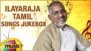 Ilayaraja Tamil Hits | Ilaiyaraaja Songs Collection | Video Songs Jukebox | Mango Music Tamil