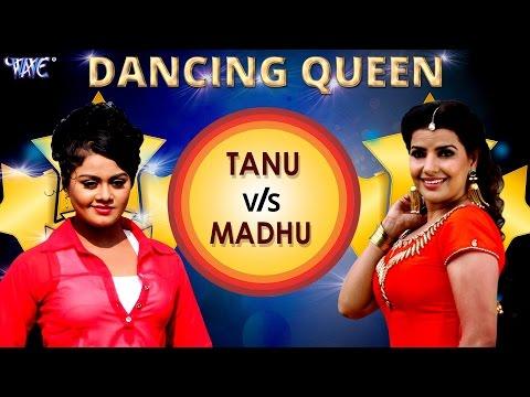 सुपरहिट डांस मुकाबला - Dancing Queen - Madhu Sharma V/S Tanu Shree  - Dancing Queen - Video JukeBOX