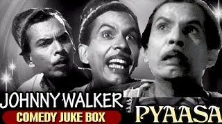 Johnny Walker Comedy Scenes - Pyaasa
