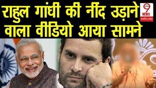 GUJARAT में PM MODI की जीत पक्की, इस वीडियो के जरिए हारेगी CONGRESS..?  PM Modi winning confirmed