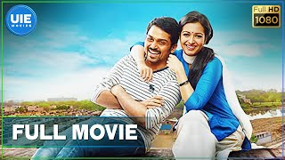 Madras Tamil full movie