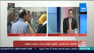 مصر في أسبوع   حوار مع هشام إبراهيم استاذ الاقتصاد حول اتجاه الدولة إلى الاقتصاد غير النقدي
