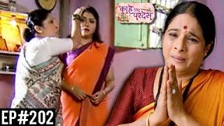 Kahe Diya Pardes | 10th November Episode Update 202 | Zee Marathi | Sayali Sanjeev, Rishi Saxena