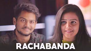 RACHABANDA - FriendSHIP | Shanmukh Jaswanth | Vaishnavi
