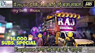 Raj Dhumal | Best Music | Special video | Full HD | Top Sound Quality | Best Dj Dhumal System