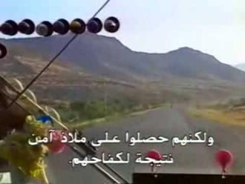 صدام و الشيعة 2 Shi ia of Iraq 2