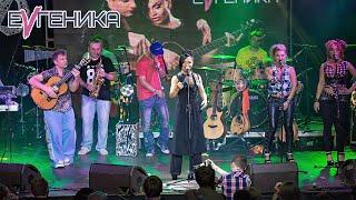 EVгеника + ДиДюЛя Volta 16.06.16 (тизер) live