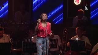 RMC انغام  عن فرح غايب من حفل الساحل الشمالي صيف 2017 بمسرح
