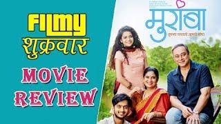 Muramba   Marathi Movie Review   Amey Wagh, Mithila Palkar, Sachin Khedekar, Chinmayee Sumeet