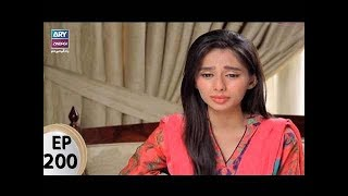 Haal-e-Dil Ep 200 uploaded on 24-08-2017 437 views