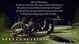 Next Generation || Telugu short Film || Directed by Nani