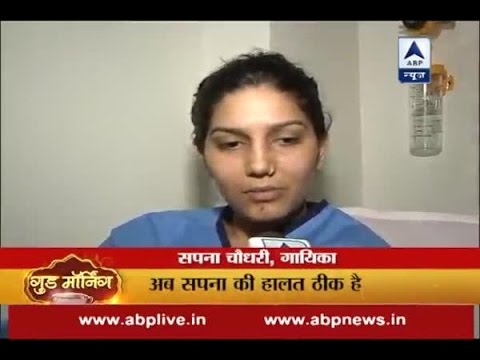 Xxx Mp4 Sapna Chaudhary Attempts Suicide Admitted In Hospital 3gp Sex